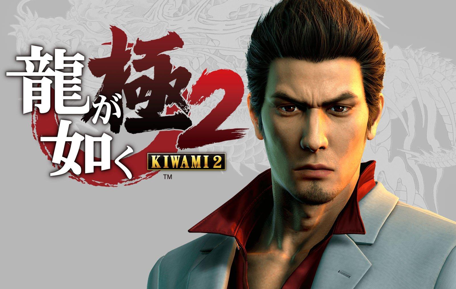 Yakuza Kiwami 2: trailer la data di uscita ufficiale per l'Occidente