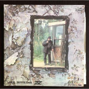 Led Zeppelin IV (copertina album 1971)