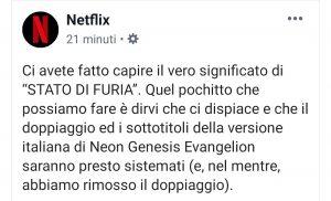 Netflix Evangelion