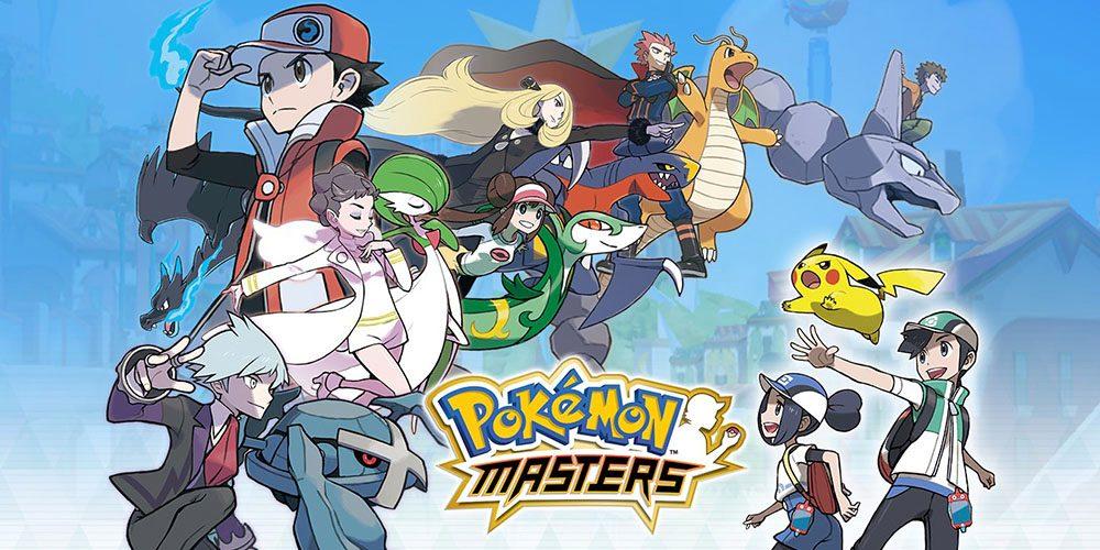 Pokémon Masters evento