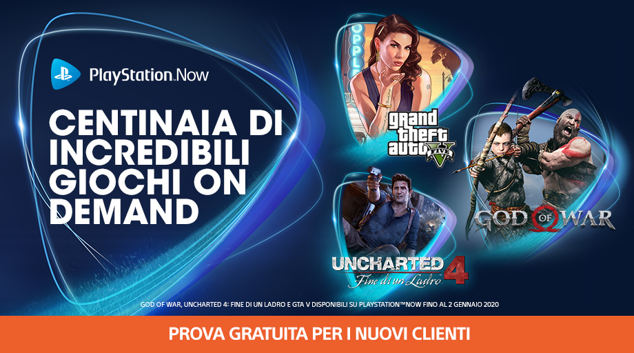 nuovo playstation now
